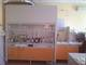 Laboratorium POLGEOL S.A.